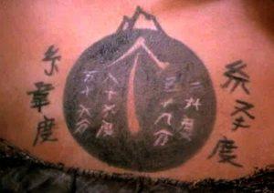 waterworld-tatuaggio-curiosity-movie