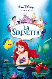 la-sirenetta-cuiriosity-movie