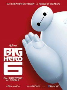 BIG HERO 6 CURIOSITY MOVIE