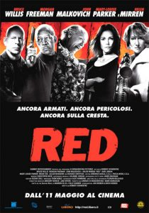 RED CURIOSITY MOVIE
