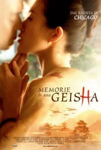 Memorie di una geisha loc curiosity movie